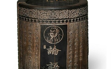 Chinese Bamboo Brush Pot with Calligraphy, Modern