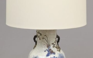 Chinese Qing under glaze blue & copper red