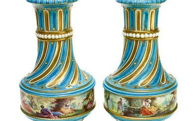 Pair Sevres Porcelain Footed Vases, 19th Century