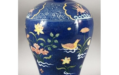 A CHINESE MING STYLE FAHUA MEIPING PORCELAIN VASE - decorate...
