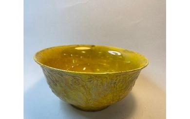 A Chinese bowl, decorated dragons, 15.5 cm diameter, some cr...