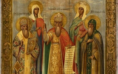 A LARGE DATED ICON SHOWING ST. VLADIMIR AND FOUR