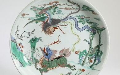 Chinese charger with qilin and phoenix