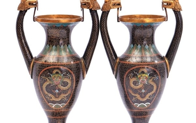(-), 2 Chinese cloisonne ear vases with dragon...
