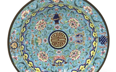 A Chinese Canton painted enamel dish