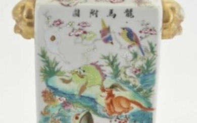 A Chinese Enameled Square-Form Vase