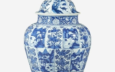 A Chinese blue and white porcelain large jar and cover