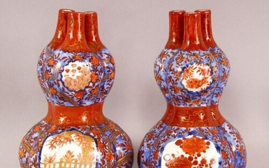 A PAIR OF ORIENTAL IMARI PORCELAIN GOURD VASES, each with th...