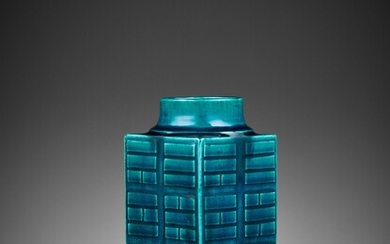 AN 'EIGHT TRIGRAMS' CONG WITH A TRANSLUCENT TURQUOISE GLAZE, KANGXI PERIOD