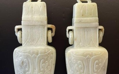 Pair of Chinese Carved Hardstone Covered Vases