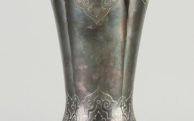 Silver Coin Cup