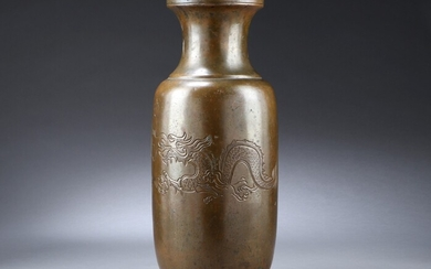 Large bronze vase with dragons, China or Japan, the 19th century