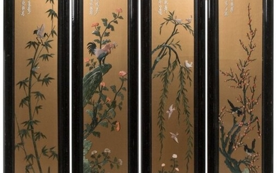 A Chinese Coral and Jade Inlaid Four Panel Scree