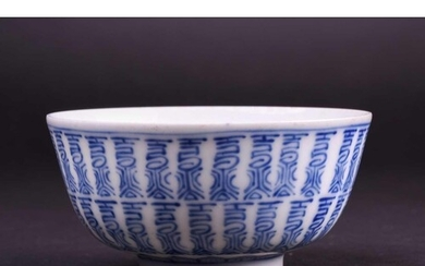 A Chinese blue and white Shou bowl, Qing, late 19th/early 20...