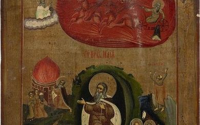 A LARGE ICON SHOWING THE PROPHET ELIJAH, HIS LIFE IN