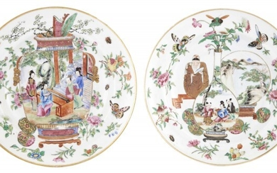 An Assembled Pair of Chinese Enameled and Parcel Gilt Dishes