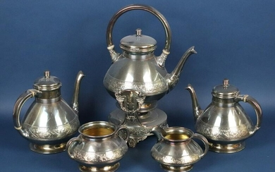 Early 20th Century Gorham Silver Plate Tea Service
