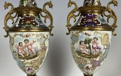 A PAIR OF FRENCH CHAMPLEVE ENAMEL AND PORCELAIN VASES