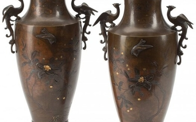 A Pair of Japanese Mixed Metal Inlaid Vases, Mei