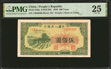 CHINA--PEOPLE'S REPUBLIC. The People's Bank of China. 500 Yuan, 1949. P-846a. PMG Very Fine 25.