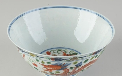 Chinese bowl with dragons Ø 16 cm.