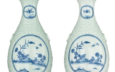 Two nearly identical celadon ground 'Quails' wall vases, with a Daoguang mark, Republic period, H 28 cm