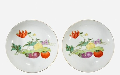 "A pair of Chinese porcelain ""Vegetable"" dishes"