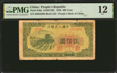 CHINA--PEOPLE'S REPUBLIC. The People's Bank of China. 500 Yuan, 1949. P-846a. PMG Fine 12.