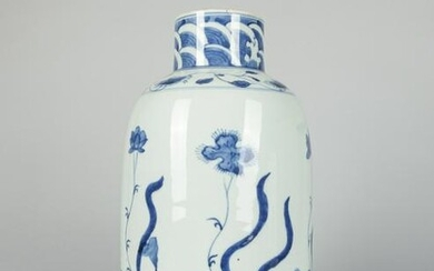 Chinese Blue White Decorated Porcelain Vase