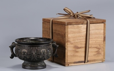 Qing Chinese Bronze Engraved Censer w Case
