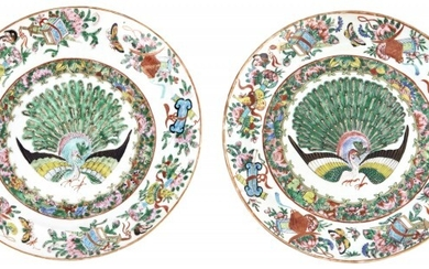 Two Chinese Porcelain Rose Canton 'Peacock' Plates