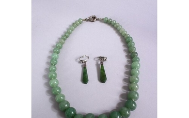 A JADE BEAD NECKLACE, and a pair of jade earrings.