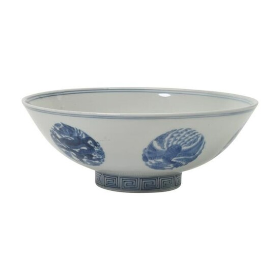 A Large Chinese Blue and White Dragon Bowl