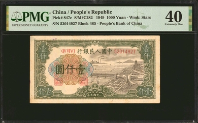CHINA--PEOPLE'S REPUBLIC. The People's Bank of China. 1000 Yuan, 1949. P-847c. PMG Extremely Fine 40.
