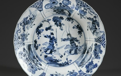 A CHINESE PLATE, WITH THE SIX CHARACTER MARK OF KANGXI