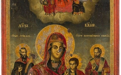 A DATED ICON SHOWING THE HODIGITRIA MOTHER OF GOD FLANKED...