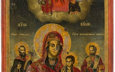 A DATED ICON SHOWING THE HODIGITRIA MOTHER OF GOD