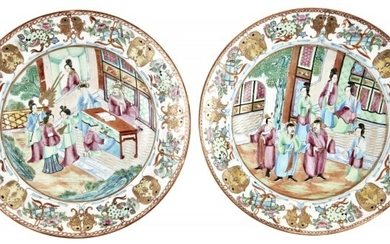 A Pair of Fine Chinese Rose Mandarin Plates