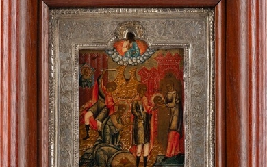 A SMALL ICON SHOWING THE BEHEADING OF ST. JOHN THE FORERUNN
