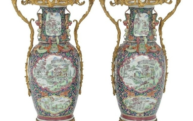 Pair of Chien Lung Porcelain & Bronze Vases