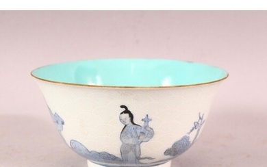 A CHINESE BLUE, WHITE AND TURQUOISE PORCELAIN TEA BOWL, the ...