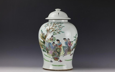 A Chinese Famille Rose Baluster Porcelain Jar with