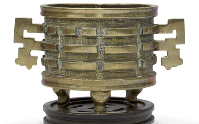 A Chinese bronze 'bagua' censer and stand, 18th/19th century, of cylindrical form cast to the sides with the Eight Trigrams on a leiwen ground, 17cm wide