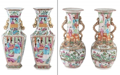 A Pair of Chinese Rose Mandarin Porcelain Twin-Handled Vases