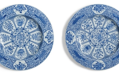 A Pair of Massive Chinese Export Blue and White 'Peacock' Pattern Chargers Qing Dynasty, Kangxi Period
