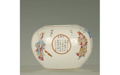 A SMALL CHINESE FAMILLE ROSE PORCELAIN JARDINIERE of squat b...