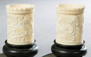 Pair of Chinese Carved Bone Toothpick Holders, early