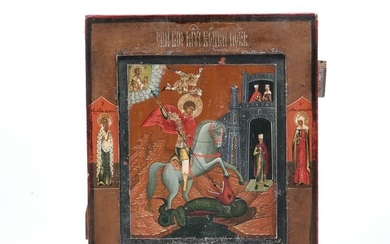 Russian icon: St. George and the Dragon