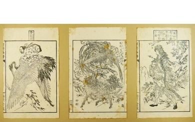 A collection of 16 Japanese monochrome and other woodblock p...