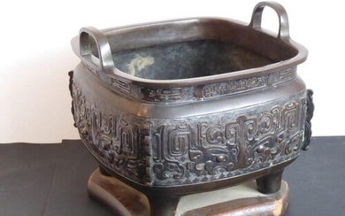 A large mid-19th century Japanese two-handled temple censer ...